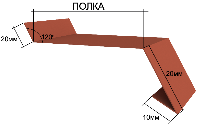 Отлив для фундамента и цоколя Вид 1 3000х250 мм