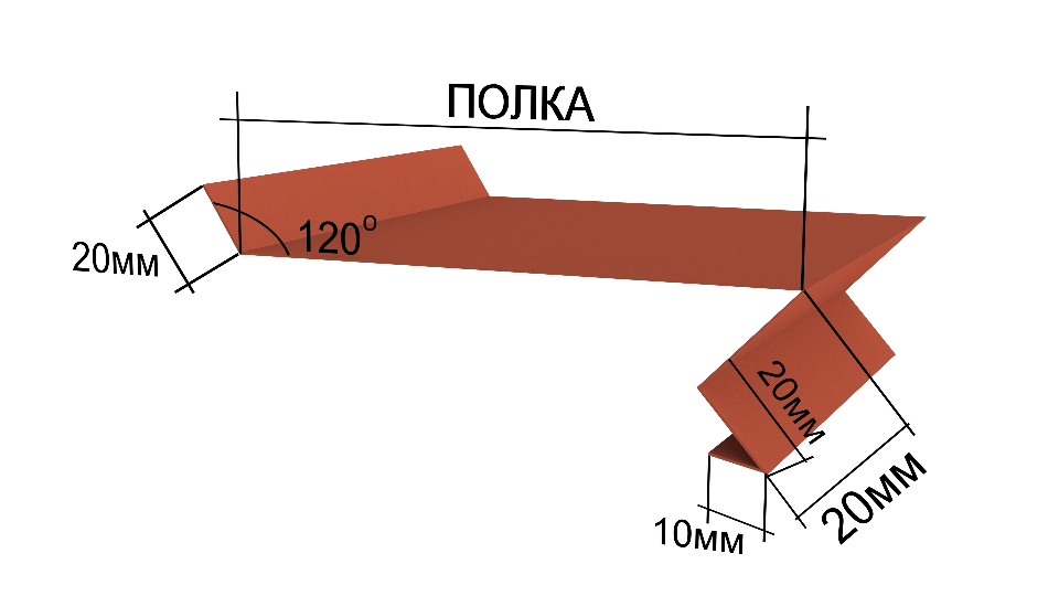 Отлив для фундамента и цоколя Вид 2 1250х50 мм