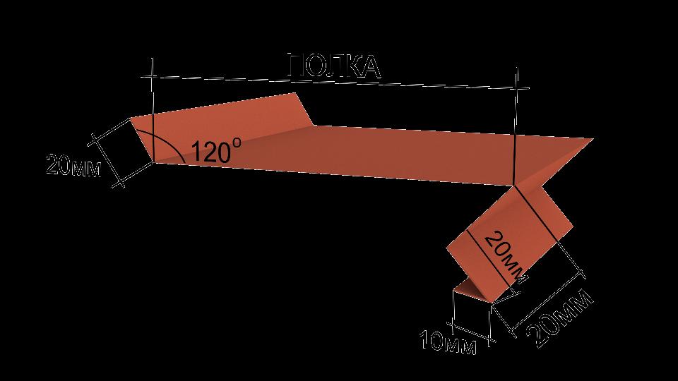 Отлив для фундамента и цоколя Вид 2 3000х250 мм