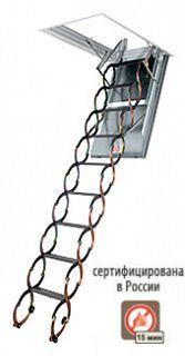 Лестница чердачная ножничная металлическая LSF огнестойкая